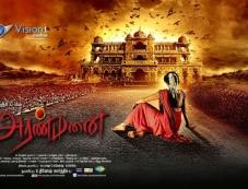 Aranmanai Movie Poster Photos