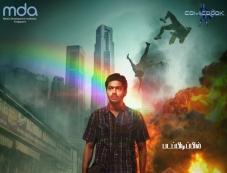 Chennai Singapore Movie Poster Photos