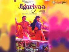 Jigariyaa First Look Poster Photos