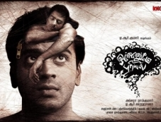 Onnume Puriyala Movie Poster Photos
