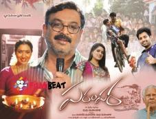 Parampara Movie Posters Photos