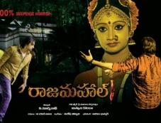 Rajmahal Movie Poster Photos