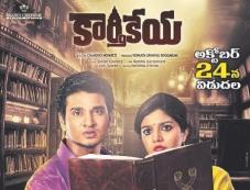 Karthikeya Movie Poster Photos