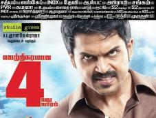 Madras Movie Poster Photos