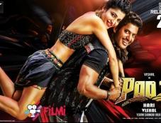 Poojai Movie Poster Photos