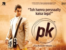 Exclusive First Look of PK Photos