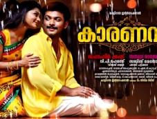 Karanavar Movie Poster Photos