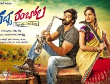 Racha Rambola Movie Poster Photos