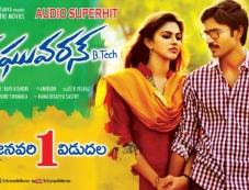 Raghuvaran B.Tech Movie Poster Photos