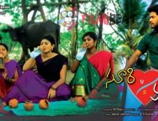 Suri Vs Varalakshmi Movie Poster Photos