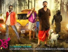 Aadu Oru Bheegara Jeevi Aanu Movie First Look Poster Photos