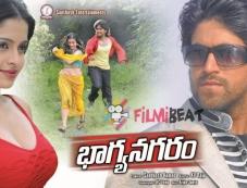 Bhagyanagaram Movie Poster Photos