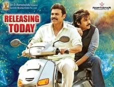 Gopala Gopala Movie Poster Photos