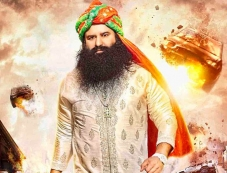 MSG: The Messenger First Look Poster Photos
