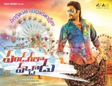 Pandagala Vachadu Movie First Look Poster Photos