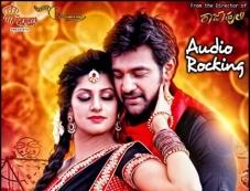 Rudra Tandava Poster Photos