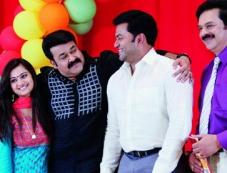 Varuna Shetty, Mohanlal, Indrajith, Devan Photos