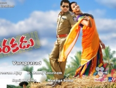 Dorakadu Movie Poster Photos