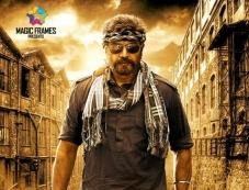 Sarweshwar Movie Poster Photos