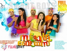 Smart Boys Movie Poster Photos