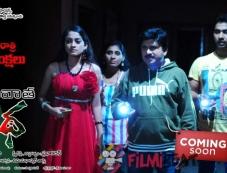 Tharuvatha Katha Movie Poster Photos