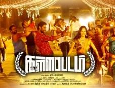 Kallappadam Movie Poster Photos