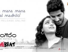 Ok Bangaram Movie Poster Photos