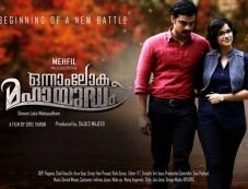 Onnam Loka Mahayudham Movie Poster Photos