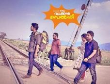 Oru Vadakkan Selfie Movie Poster Photos