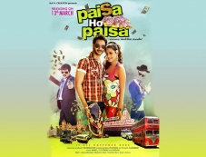 Paisa Ho Paisa First Look Poster Photos