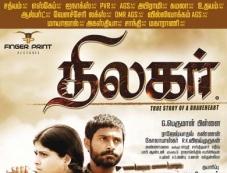 Thilagar Movie Poster Photos
