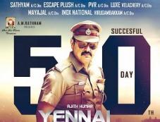 Yennai Arindhaal 50 Day Poster Photos