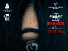 Baby Movie First Look Photos
