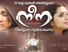 Neena Movie Poster Photos