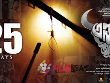 Asura Movie Poster Photos