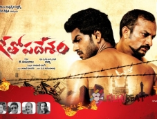 Geethopadesam Movie Poster Photos