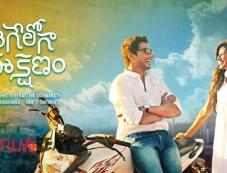 Karigeloga Eh Kshanam Movie Poster Photos