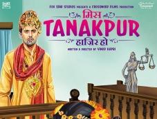 Miss Tanakpur Haazir Ho First Look Poster Photos