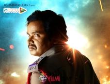 Singham 123 Movie Poster Photos