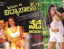 Where Is Vidyabalan Movie Poster Photos