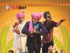 Baankey Ki Crazy Baarat Posters Photos