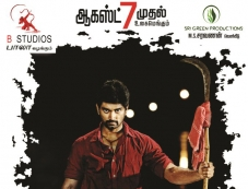 Chandi Veeran Movie Poster Photos