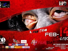 Feb 14 Breath House Movie Poster Photos