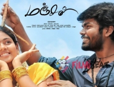 Manjal Movie Poster Photos