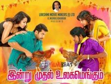 Sakalakala Vallavan Appatakkar Movie Poster Photos