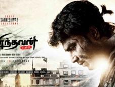 Thunindavan Movie Poster Photos
