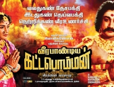 Veerapandiya Kattabomman Movie Poster Photos