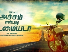 Acham Enbathu Madamaiyada Movie Poster Photos