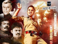 Bullet Rani Movie Poster Photos