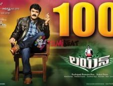 Lion Movie 100 Days Poster Photos